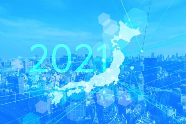 2021年、ニーズが高まっている3つの職種!その共通点とは?